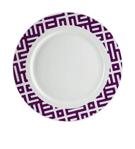 Cermiczny talerz obiadowy z filotetowym wzorem-012-2014-05-22 _ 12_50_40-80